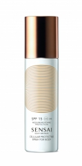 Sensai Silky Bronze Cellular Protective Spray For Body (SPF 15)