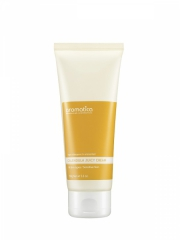 Aromatica Calendula Juicy Cream
